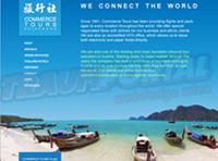 Webseitenerstellung Reisebüro